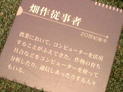 tokyokaseryo.jpg