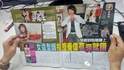 「被害者は1,000人!?」JYJユチョンに続き、台湾でも人気タレントに性的暴行疑惑の画像2