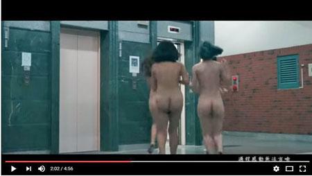 台湾のJDが美尻丸出しで疾走! 卒業記念にYouTubeで公開した全裸動画が物議の画像2