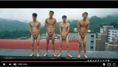 台湾のJDが美尻丸出しで疾走! 卒業記念にYouTubeで公開した全裸動画が物議の画像3