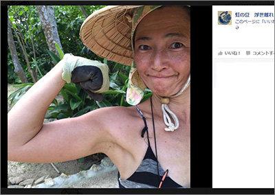 『相棒』女優・高樹沙耶容疑者が大麻所持、太田光も「なんで疑われるようなこと……」と呆れの画像1