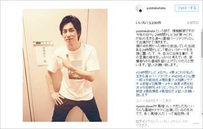 テレビ界パニック! 逮捕の高畑裕太、共演女優に付きまとい、過去にもレイプ疑惑が……の画像1