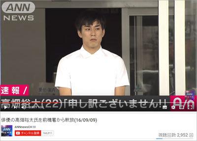 高畑裕太、謎の不起訴釈放に騒然! 弁護士は「起訴されれば無罪主張」と……の画像1