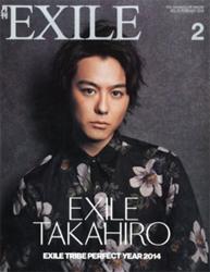 takahiro0717cz.jpg
