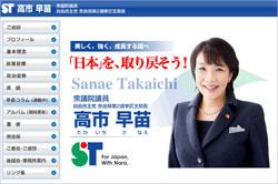 takaichisanae.jpg