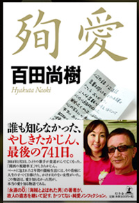takajin_1117s.jpg