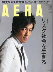 takao0428ncz.jpg
