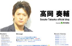 takaokasosuke5646.jpg