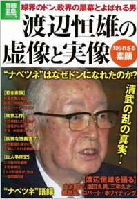 takarajima_nabetsune.jpg