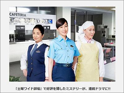 takashimareiko0628.JPG