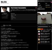 takashiro_tsuyoshi_blog.jpg