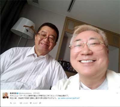 安倍自民への忖度!? 無理筋なのに民進党を訴えた高須院長の狙いは……の画像1