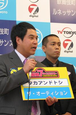 takatoshi0420.jpg