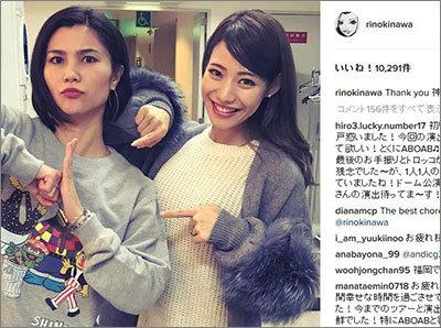 中居正広は木村拓哉以上にジャニーズアイドルを演じてた!? AKB48振付師6年愛報道の裏側の画像1