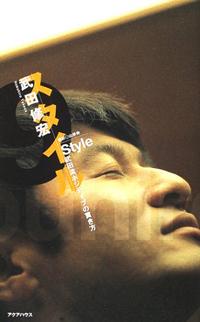 takedanobuhiro041s0.jpg