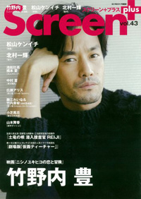takenouchi100s20.jpg