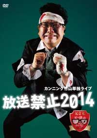 takeyama0624