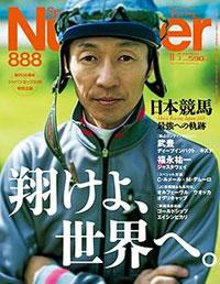 takeyutaka0115.jpg