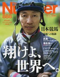 takeyutaka1s026.jpg