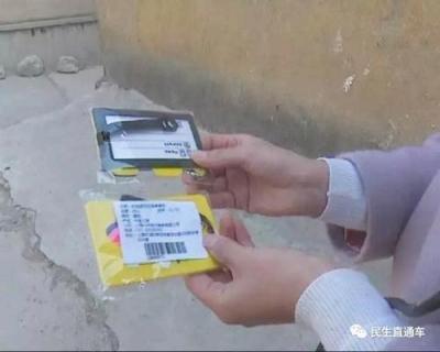 中国&台湾でも「宅配便パンク」問題発生中! 荷物を勝手に返品、配達遅延で土下座騒動まで……の画像2