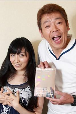 tamabukuro_01.jpg