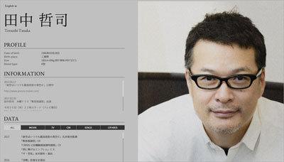 「俺って、ドMなんだよね……」仲間由紀恵の夫・田中哲司の風変わりな浮気アプローチの画像1