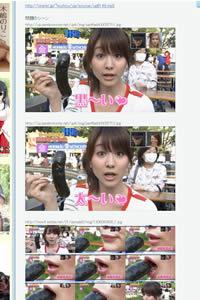 tanakaminami_shokuji.jpg