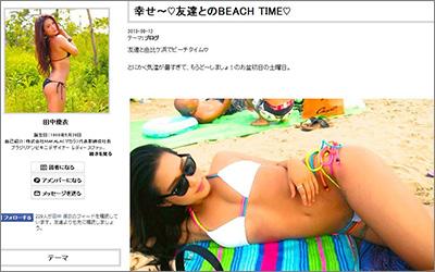 tanakayui0624.JPG