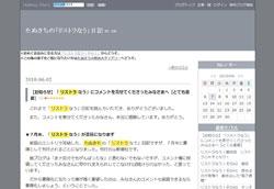 tanukichi0608.jpg