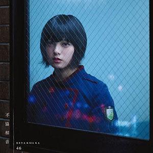 欅坂46・平手友梨奈の『TIF』強行出場にファンが反発! 出演させるべきでなかった?の画像1