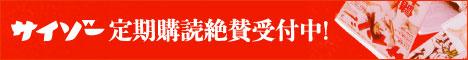 teiki_banner_468.jpg