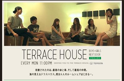 terracehouse08s12.jpg
