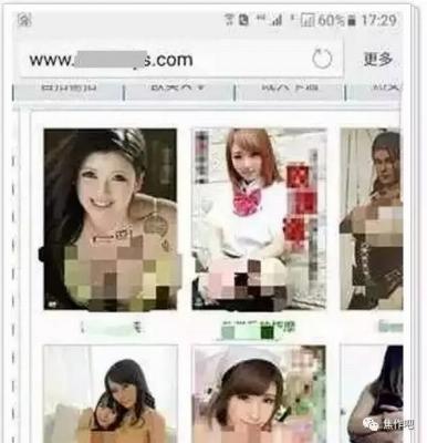中国の国定教科書が、日本の無修正エロ動画を堂々掲載! 犯人は出版社の人間か?の画像3