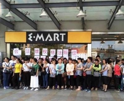 ロッテマート撤退に続き、韓国スーパーが夜逃げ! THAAD追加配備で中韓関係再び悪化の画像2