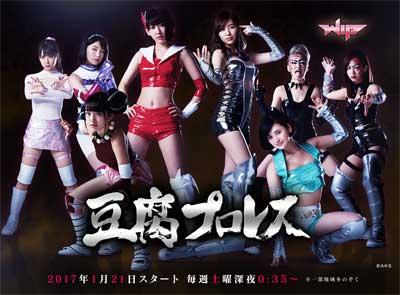 SKE48高柳明音とAKB48横山由依の確執!? 『豆腐プロレス』に見るアイドルの生きざまとはの画像1