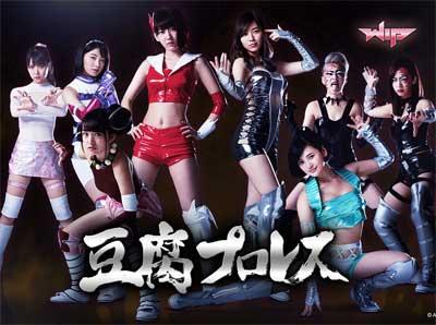 AKB48グループの「限界」が露呈!? メンバーを活かしきれない『豆腐プロレス』が犯した罪の画像1