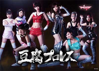 思いが突き動かした! SKE48高柳明音がプロレスをやめた深すぎる理由『豆腐プロレス』の画像1