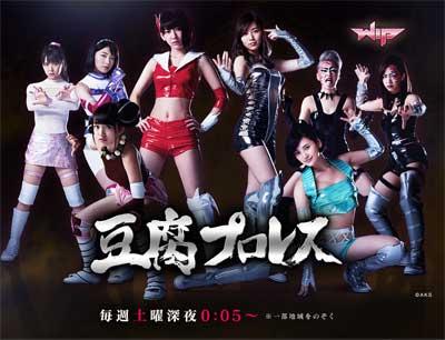 HKT48宮脇咲良、AKB48横山由依と雌雄を決す! アイドル批判と向き合った『豆腐プロレス』の画像1