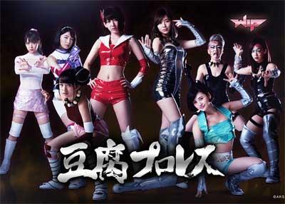 宮脇咲良と松井珠理奈、次世代を担うのはどっち!? 最終回直前『豆腐プロレス』の画像1