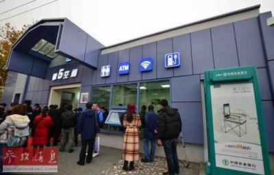 脱・ニーハオトイレ目指すも……中国「トイレ革命」は前途多難の画像3