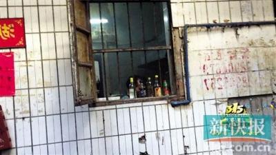 人気ネット弁当店の厨房は公衆便所!? 中国・出前サイトの闇 の画像2