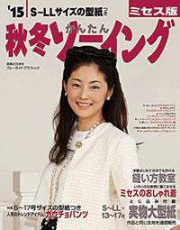 tokiwa0930.jpg