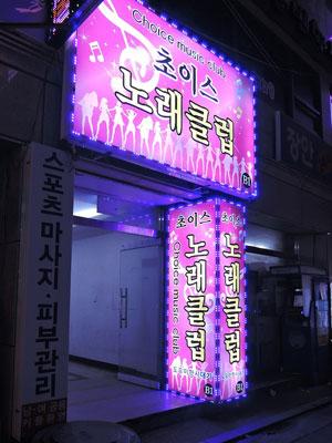 tokoyagai-1.jpg