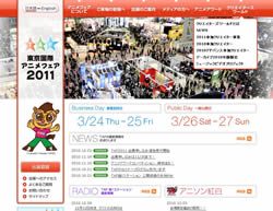 tokyokokusaianimefare2011.jpg