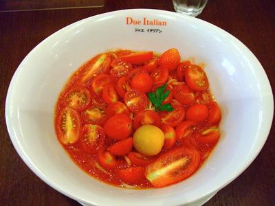 tomatora-men.jpg