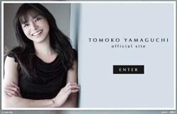 tomokoyamaguchi.jpg