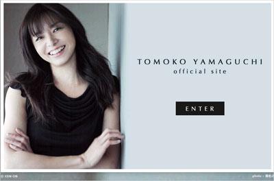 tomokoyamaguchi11116.jpg