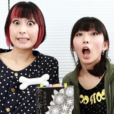 torii_akari0001.jpg