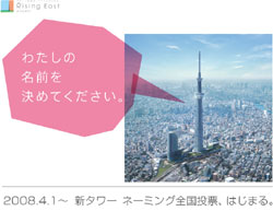 tower0325.jpg