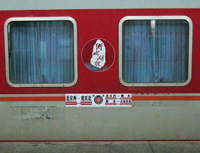 train-1008002
